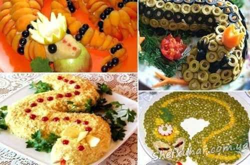 Новорічні салати 2013