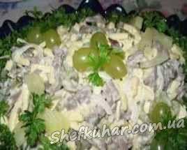 Сирний салат з серцем