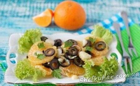 Цибулево-мандариновий салат