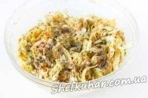 Салат з копченою куркою і лавашем