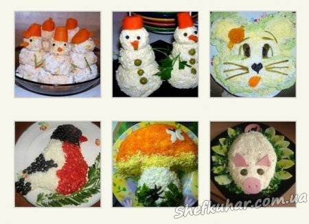 Як прикрасити дитячий салат