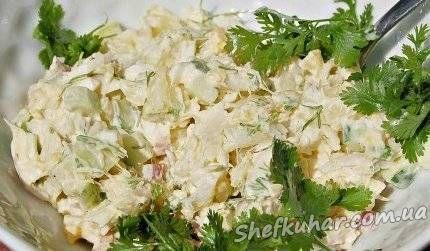Салат з тріскою