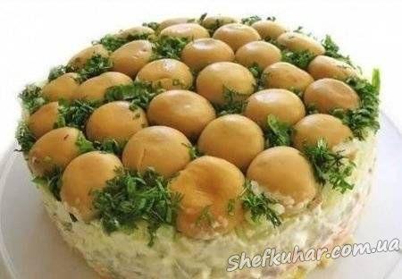 салати до святкового столу з фото