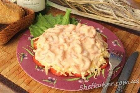 Салат з креветками і помідорами
