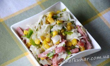 Салат з капустою і кукурудзою