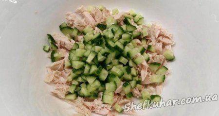 Салат з курки і сиром