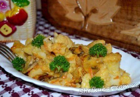 Цвітна капуста зі сметаною і грибами