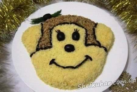 Новорічний салат Мавпа