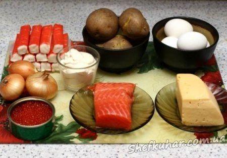 Салат з червоною рибою