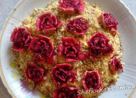 Салат Троянди