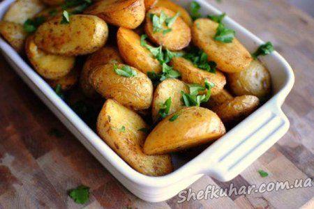Пряна картопля по-французьки