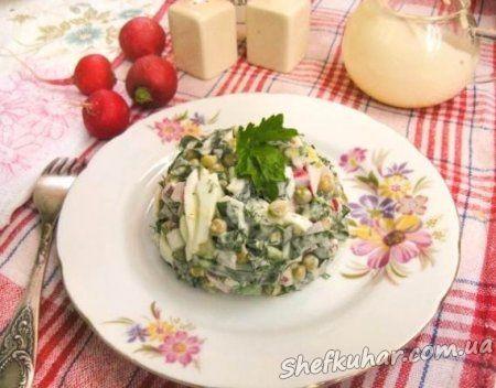 Овочевий салат зі щавлем