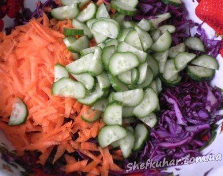 Салат з червоної капусти