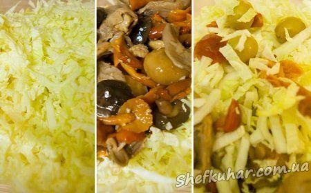 Салат з пекінської капусти з маринованими грибами