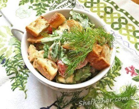 Салат на обід