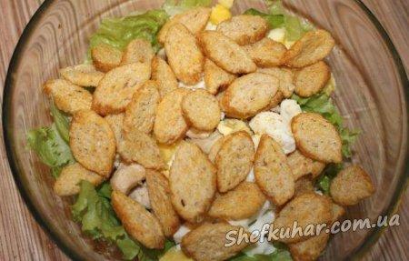 Салат з куркою і сиром фета