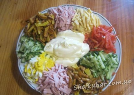 Татарський салат