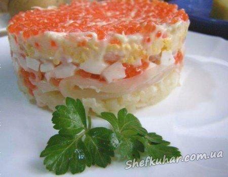 Салат з креветками, кальмаром і ікрою