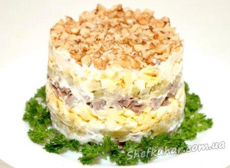 Святковий салат Принц