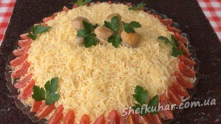 Святковий салат на День народження
