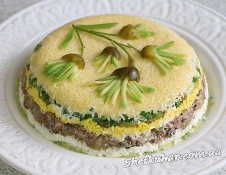 Святковий салат Водолій