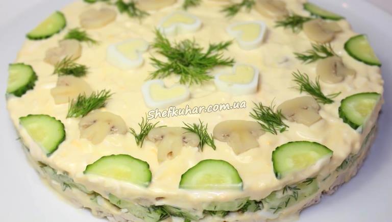 Салат курочка ряба с грибами рецепт с