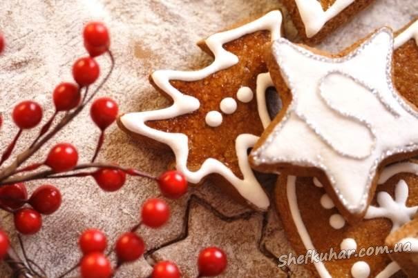 Печиво на Новий рік 2018