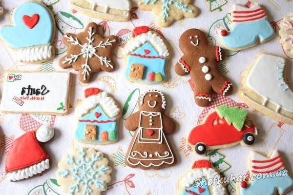 Новорічне печиво 2018