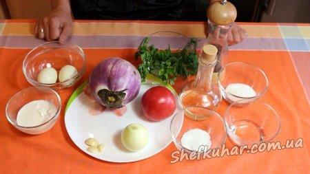 Інгредієнти для салату з баклажанів