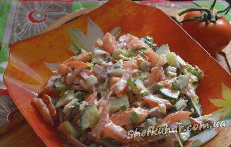 Швидкий салат Гості на порозі