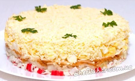 Святковий салат з крабовими паличками