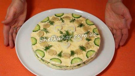 Святковий салат Курочка ряба