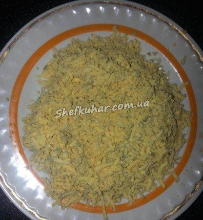 Святковий салат Орлине гніздо