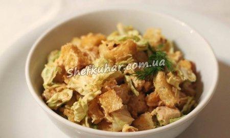 Салат з куркою і пекінською капустою