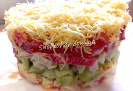Божевільний салат