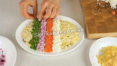 Святковий салат Райдужний