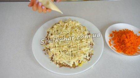 Оригінальний святковий салат