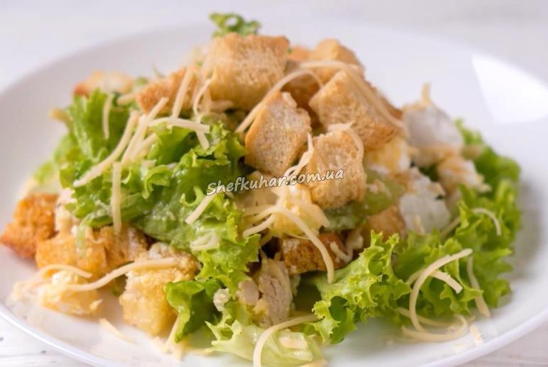 Рецепти салатов з курки з фото