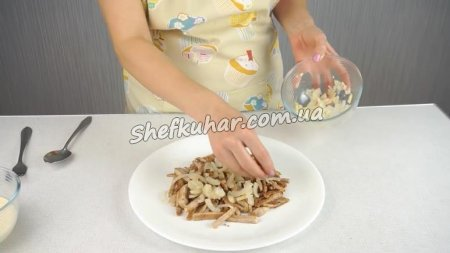 Святковий салат Рафаелло