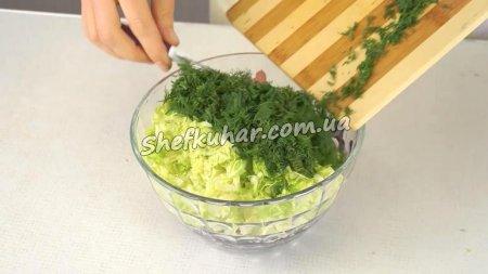Салат з капусти і гранатом