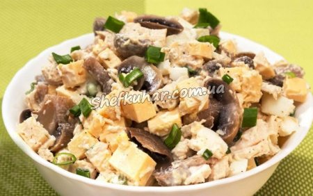 Салат з грибами, куркою і сиром