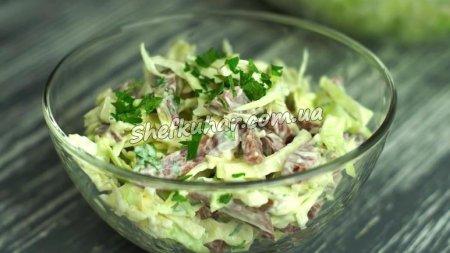 Салат з ковбасою салямі