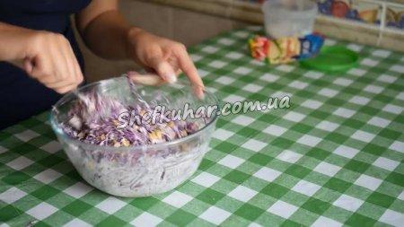 Салат з синьої капусти