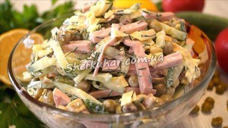 Салат з яєчними млинцями