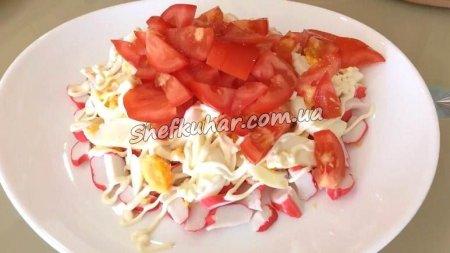 Пікантний ситний салат