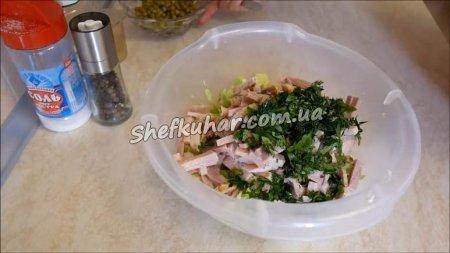 Салат без майонезу
