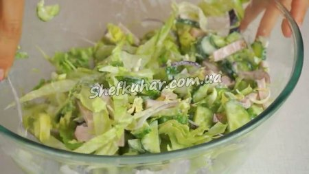 Салат на кожен день