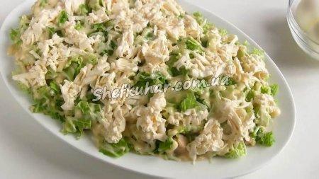 Салат з курячого філе і пекінської капусти