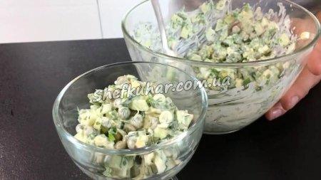 Топ 5 недорогих святкових салатів