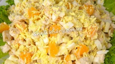 Святковий салат з мандаринами і куркою